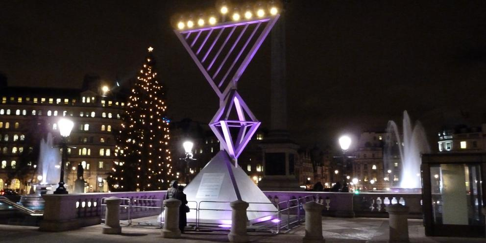 Chanukah in the Square 2015