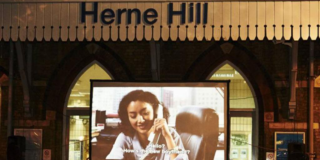 Film London - Herne Hill screening
